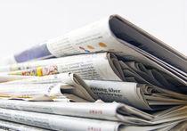 Коллегия по жалобам на прессу не нашла оскорблений  в статье о женщинах-депутатах