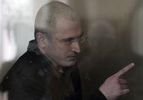 Адвокаты Ходорковского ничего не знали о прошении о помиловании