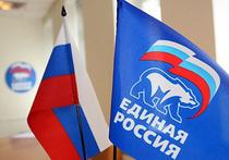 Волшебные голоса «Единой России»