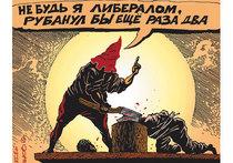 Жемчужина российской милиции