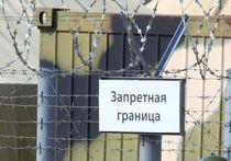 Украина закрыла границу и для женщин с детьми