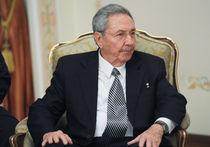 На Кубе уволены соратники Фиделя Кастро