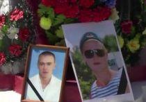 Десантника Маржанова чеченцы убивали вчетвером