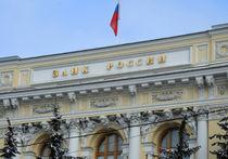 Черная пятница российских банков