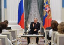 Путин лишил преподавателей права на ошибку