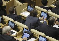 Четверых депутатов Госдумы обвинили в плагиате диссертаций