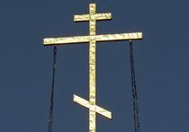 Православные увидели в «АPPLE» грех