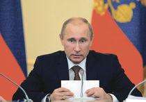«Проблемный лист» для Владимира Путина