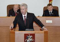 Мосгордума утверждает: Сергей Собянин — мэр Москвы
