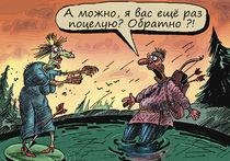Собянин как Гамлет, Навальный как Мавр