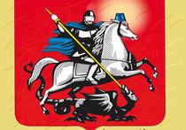 Пушкина приравняли к главарю бандформирования