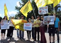 В Москве прошел пикет против единого госэкзамена