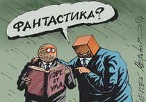 ЕГЭ терроризирует Дагестан
