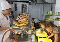 Новая идея для школьного питания