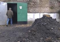 Офицер провернул аферу с углем на 1,7 млн рублей