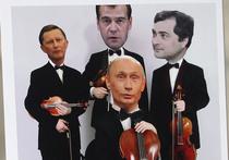 И Путин, парадоксов друг