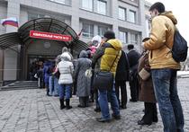 Российские выборы признали несправедливыми