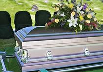 Березовского похоронили под Лондоном