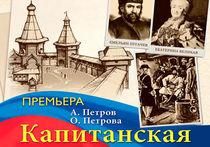 Пушкину грозит рок