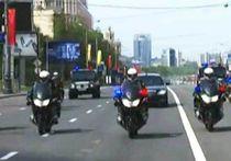 VIP-кортеж в Москве не пропустил