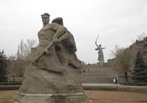 Не зовите немцев «отмечать» Сталинград