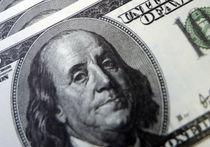 «Предоставив Украине кредит в $15 млрд, Россия совершит глупость»
