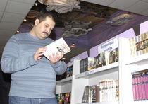 Автор «Ночного дозора» выиграл суд у библиотеки