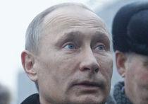 Путин или Белковский?