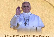 Папе Франциску припомнили годы военной хунты