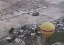 В египетском Луксоре разбился воздушный шар