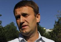 """Что нашли в """"подпольном штабе"""" Навального?"""