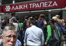 """Деньги """"Совкомфлота"""" рискуют утонуть на Кипре"""