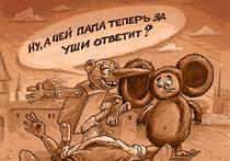 """""""Паровозы"""" и мандаты"""
