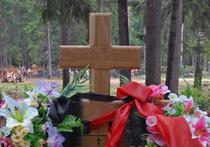 Родители Ивана Агафонова отказались от компенсации за убитого сына