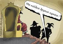 «Рядовой Медведев, вернитесь в строй!»