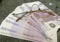 Мошенники ставят на виртуальную жадность