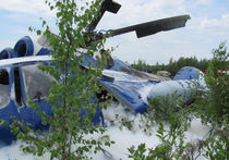 Ми-8 рухнул под Томском: две версии катастрофы