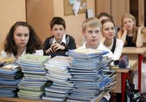 В Новой Москве появится «мировая» школа
