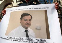 Политолог Николай Злобин – о «списке Магнитского» и заслуге Обамы