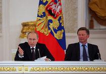 Путин о работе правительства: «Никуда не годится!» Хаотично, неконкретно, аморфно