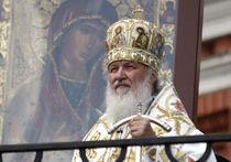 """Патриарх помог сиротам """"христианским погребением"""""""