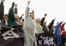 Российскому послу  в Токио заявили протест