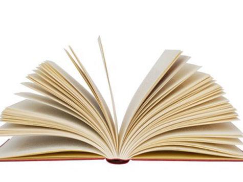Книга как лекарство для души