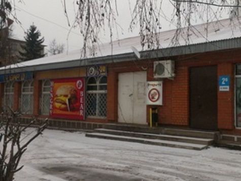 Хозяин кафе в Малоярославце застрелил посетителя-дебошира