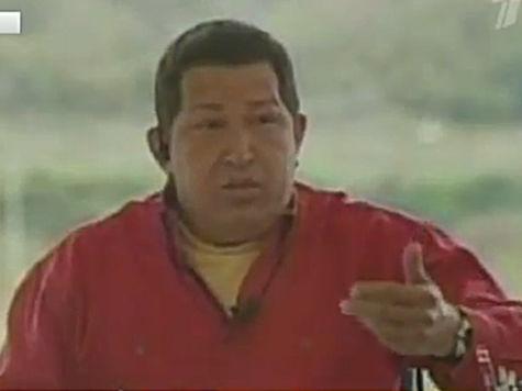 Официальный Каракас заявил, что президенту потребовалось новое лечение