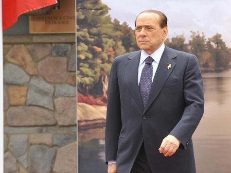 В Италии начинают судить Берлускони