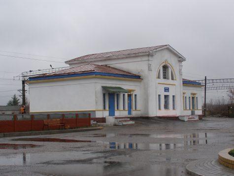 Вокзал для двоих