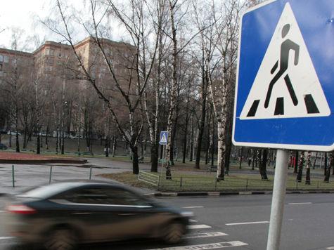 Пешеходы пытаются заставить автомобилистов ехать тише