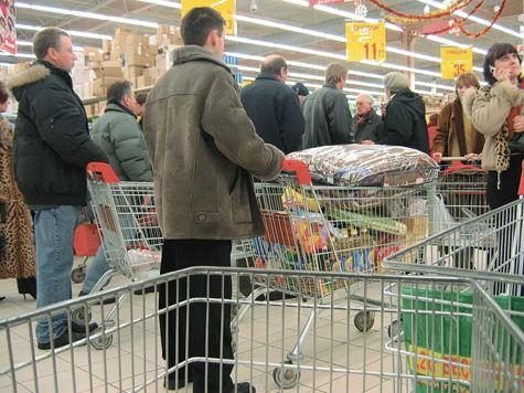 Область шопинга