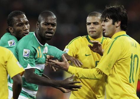 Бразилия вышла из группы